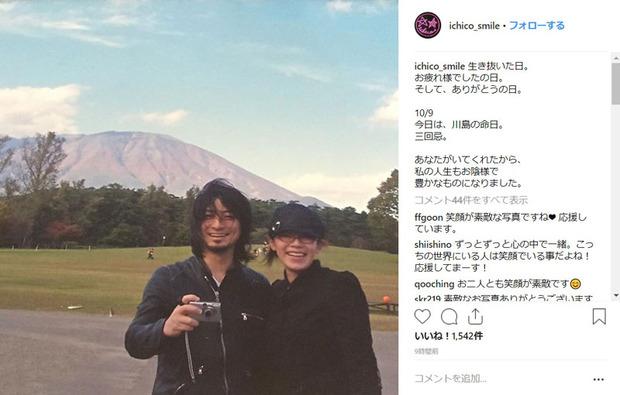 「あなたがいてくれたから」 須藤理彩、脳腫瘍で亡くなった夫・川島道行と2ショットで思いをはせる