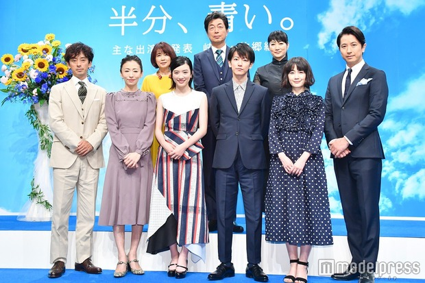 <朝ドラ「半分、青い。」(NHK)>キスシーンが物議!「見るに堪えない」「吐き気がする」「不愉快」と批判的な声が圧倒的