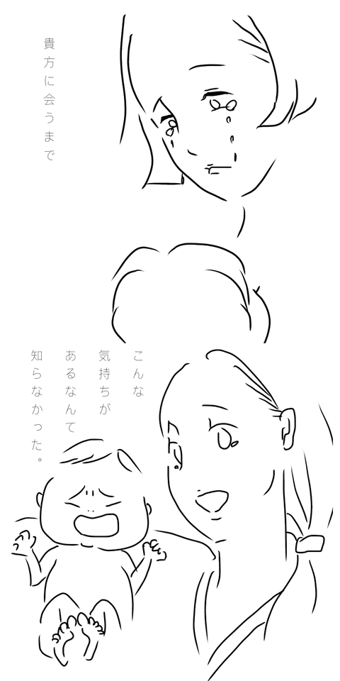 IMG_6857