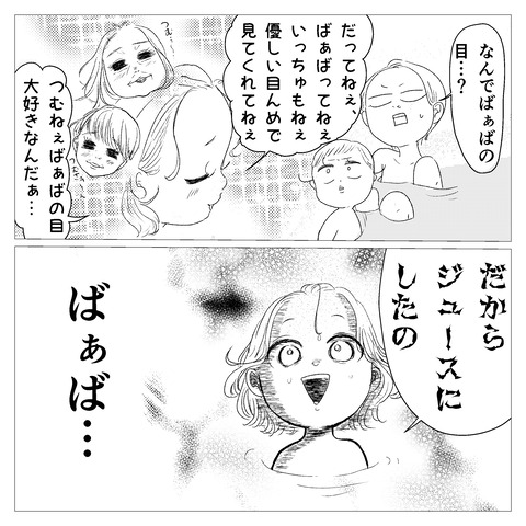 IMG_5143