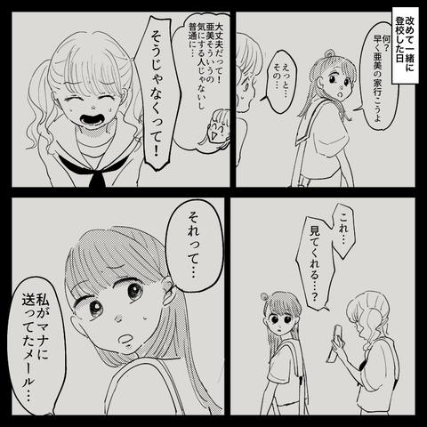 IMG_4898