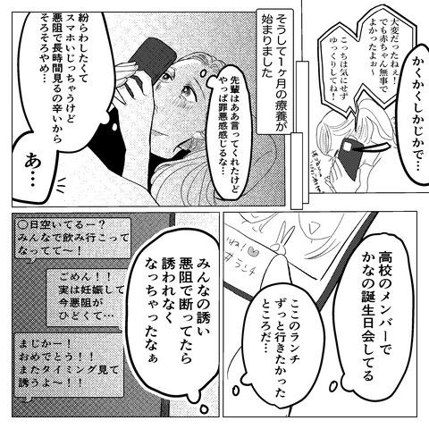 IMG_6739