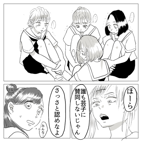 IMG_3113