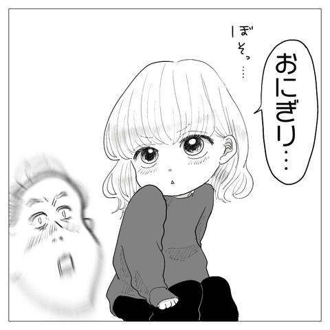 IMG_4340