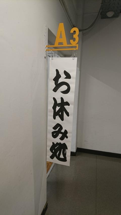 DSC_0221