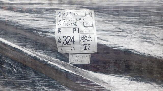 IMGP5289