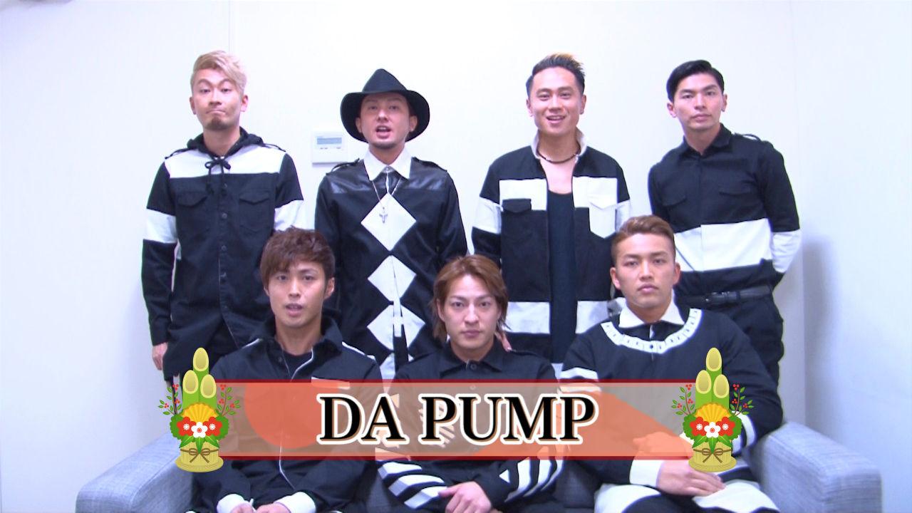 【音楽】USAがマジヤバい「ハロ!ステダンス部×DA PUMP」超絶コラボwwwwwwwwwww