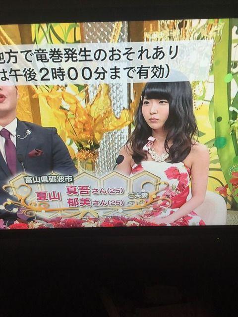 「新婚さんいらっしゃい」にお前ら好みのロリロリ美少女若妻www