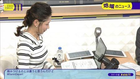 桑子真帆アナ 桑子の強調しすぎる横乳ニットおっぱいセクシー画像