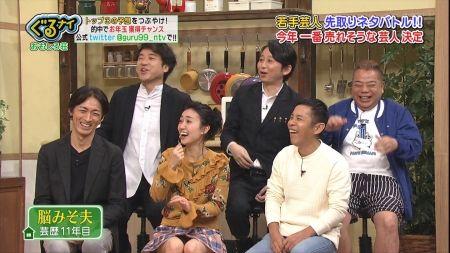 大島優子ほか パンチラ寸前▼ゾーン&ニット横乳洋乳セクシー画像まとめ