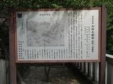 武田氏館跡 説明図