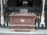 武田神社 参拝作法
