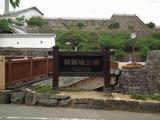 甲府城 舞鶴城公園
