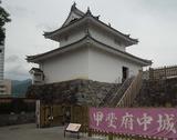 甲府城 稲荷櫓のアップ