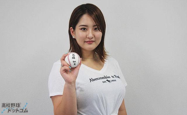 【高校野球】甲子園練習立ち入り規制で大騒動 大分高・元女子マネージャー首藤桃奈さんの現在