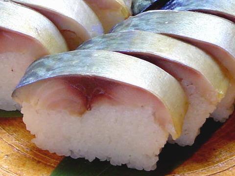 sabazushim1