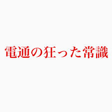 yjimageK3R0CHIN