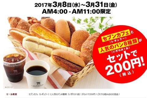 20170302reese_1-1