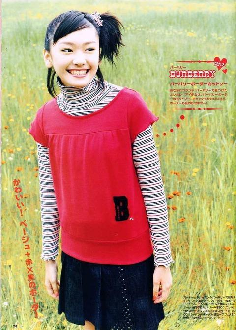 aragaki-yui-14sai