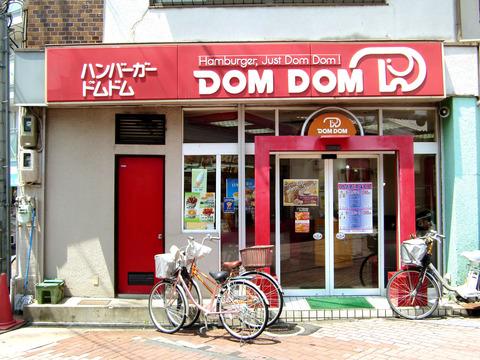 DOMDOM_Sojiji_FC