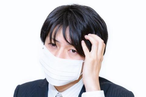 PAK24_kazehiitakamoshirenai1343_TP_V