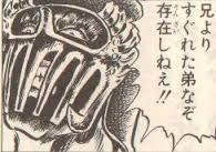ダウンロード (32)