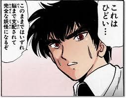 ダウンロード (22)
