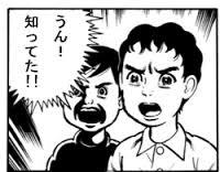 ダウンロード (25)