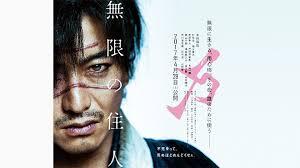 【悲報】木村拓哉主演の『無限の住人』、試写会出席者による採点が低い件・・・