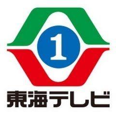 m_tokai_tv