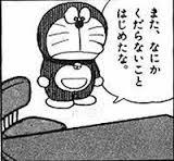 ダウンロード (15)