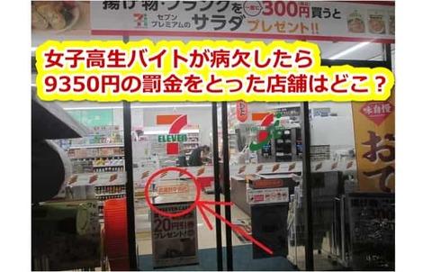 武蔵野中央店