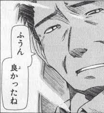 ダウンロード (20)