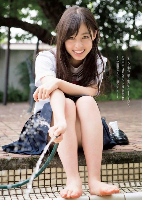 Hashimoto Kanna 橋本環奈 Weekly Playboy Sep 2014 Photos 3