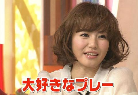 isoyama-sayaka-01