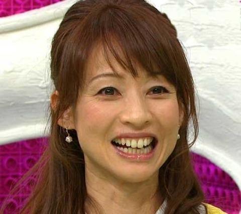 花田勝の元奧さん