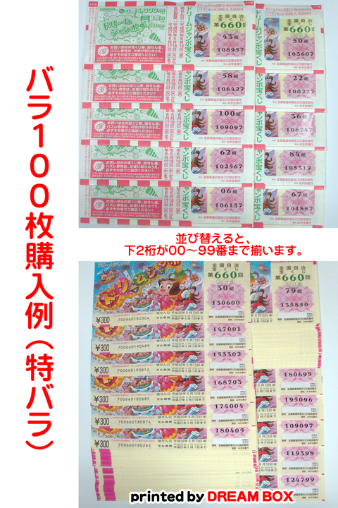 img_tokubara01