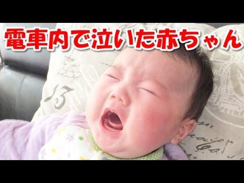 泣いてる赤ん坊