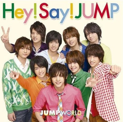 Hey-Say-JUMP_eye