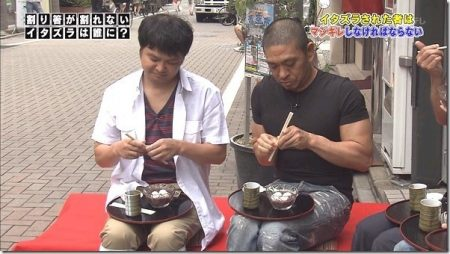 hitoshi-matsumoto-muscle-e1475801744684