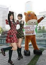 AKB48の倉持明日香と篠田麻里子