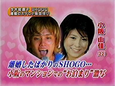 Shogoの画像 p1_34