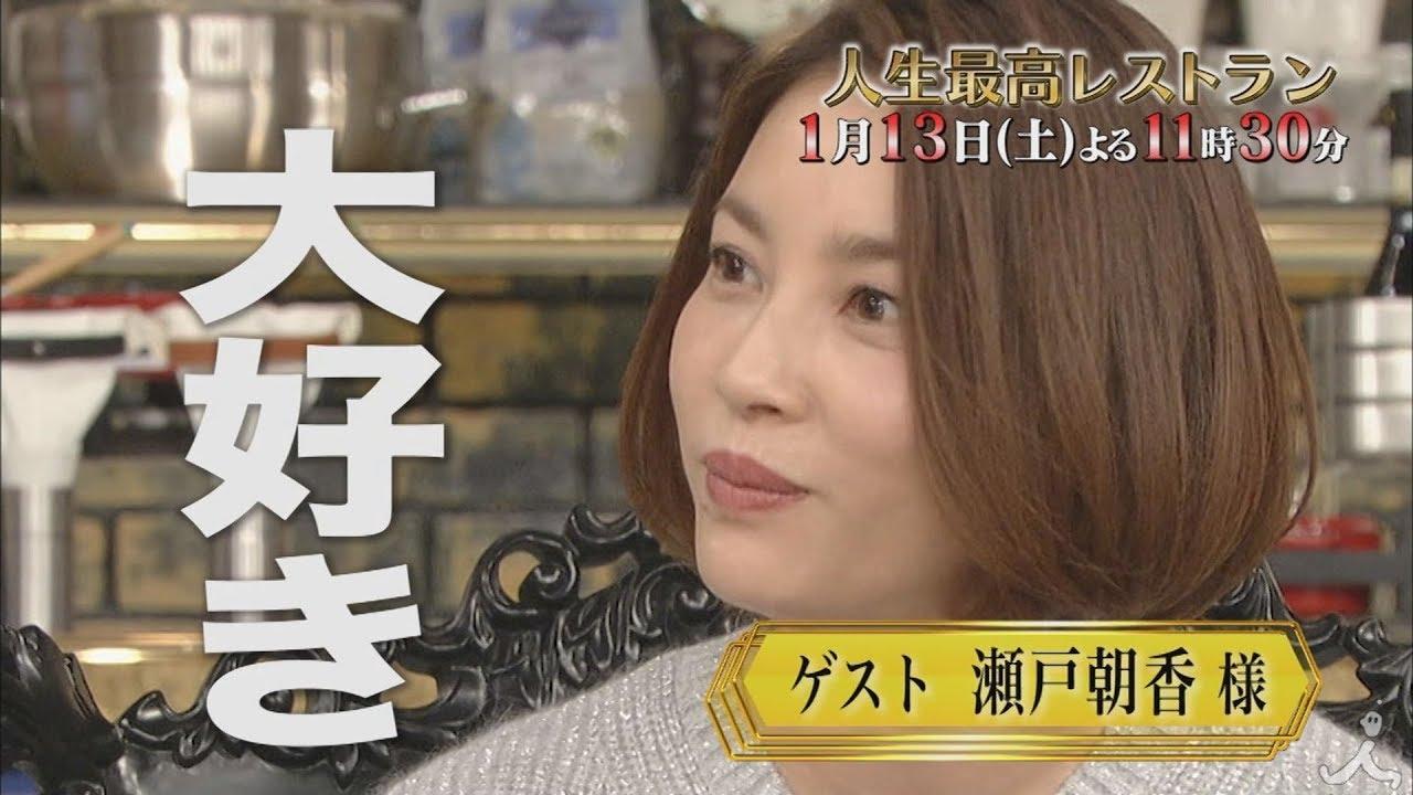 【話題】<瀬戸朝香>最初は芸名が不満だった「地元の名前を軽く付けたな。ふざけんなって」