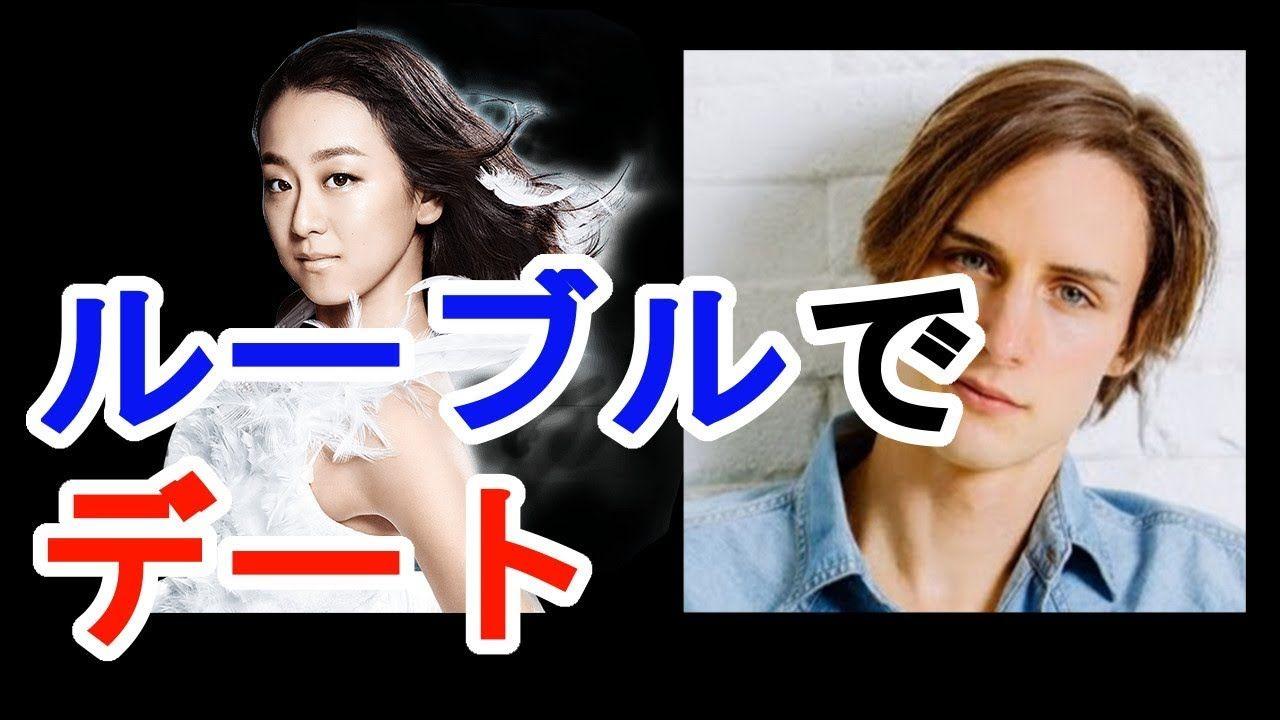 【話題】浅田真央さんの交際報道に広瀬気象予報士「許せない。許さない」 涙が出そうに…「僕の真央ちゃん…」