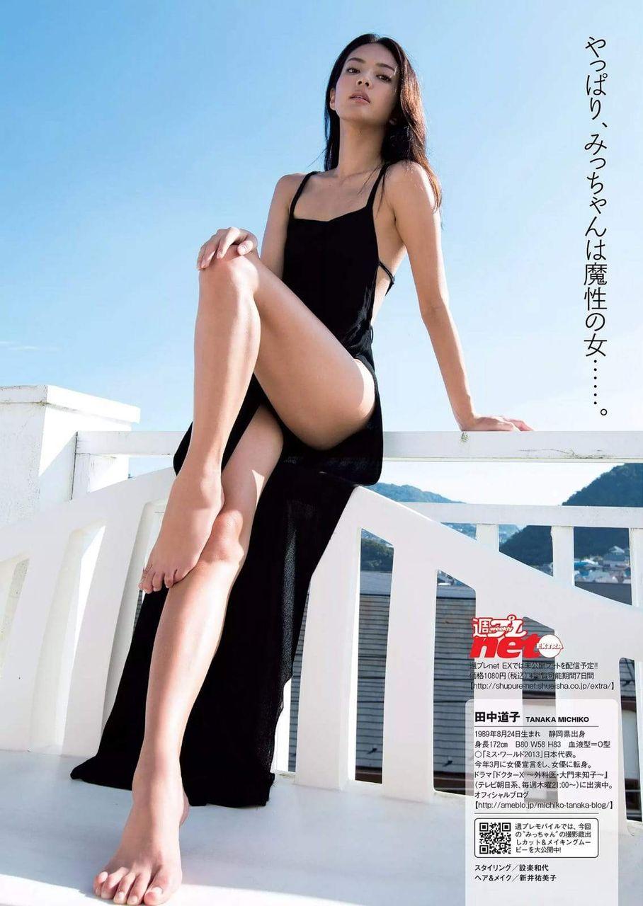 田中道子 (27)ドクターXの女優さんの細身美足に胸チラ谷間がえろすぎwwww(えろ写真)