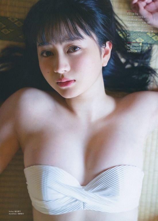 江籠裕奈(18)の巨乳の谷間がエッチな水着グラビアww【エロ画像】 表紙