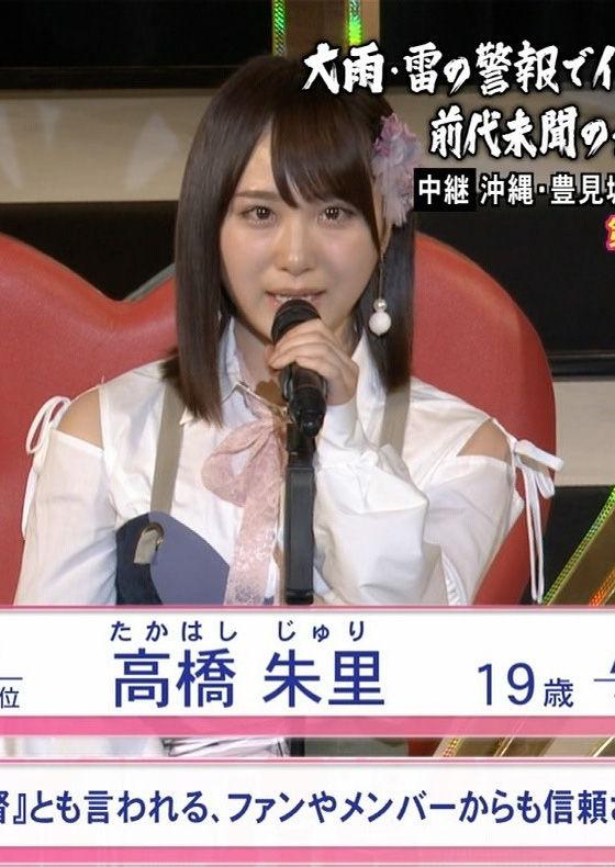 高橋朱里(19)AKB総選挙11位だった小娘のヌけるえろ写真wwww