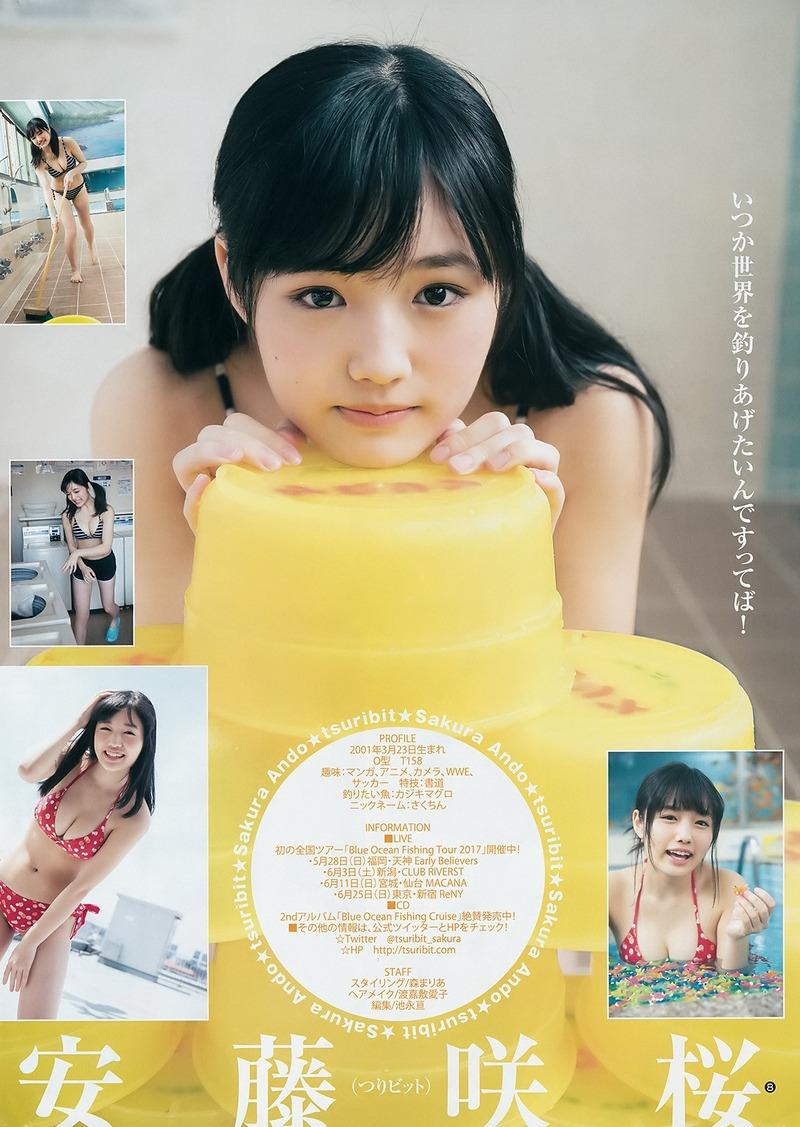 つりビット安藤咲桜(16)JCアイドルの巨乳水着姿がぐうシコww【エロ画像】