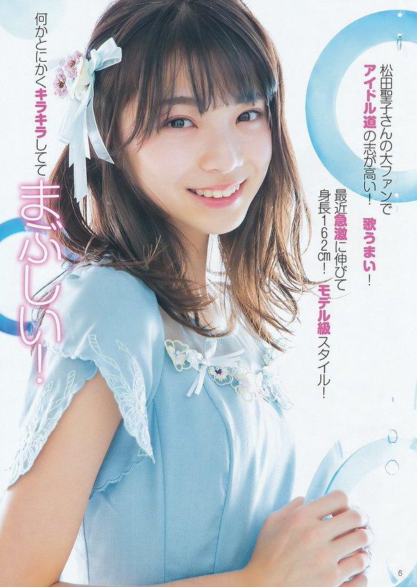 AKB48後藤萌咲(16)透明感溢れる細身美体がぐうシコwwww(えろ写真)