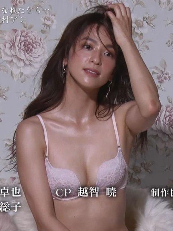 中村アン(30)の情熱大陸のキャプがぐうシコ